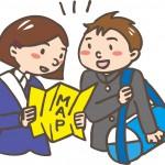修学旅行のバッグで中学生ならどれ?丁度いい大きさは?おすすめは?