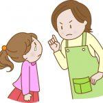 ダブルバインドで親子関係が悪化?悪いしつけ例とは?統合失調症にも?