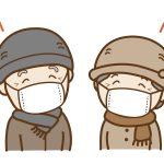 高齢者で寒さを感じない方に対して気をつけたいポイントは?寒さ対策は?