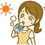 熱中症対策で水分補給のタイミングと量の目安は?気を付けたい気温(温度)とは?